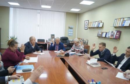 Состоялось заседание Правления Нижегородского регионального отделения «Союза пенсионеров России»