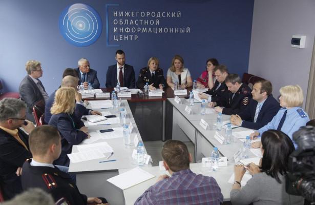 В Нижнем Новгороде прошло заседание межведомственного круглого стола по вопросу профилактики мошенничества