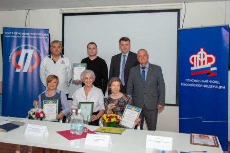 1 октября на базе Нижегородской многопрофильной клиники Визус-1 состоялись мероприятия в рамках Декады пожилового человека