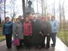 Кстовские пенсионеры посетили Музей-заповедник А.С.Пушкина «Болдино»
